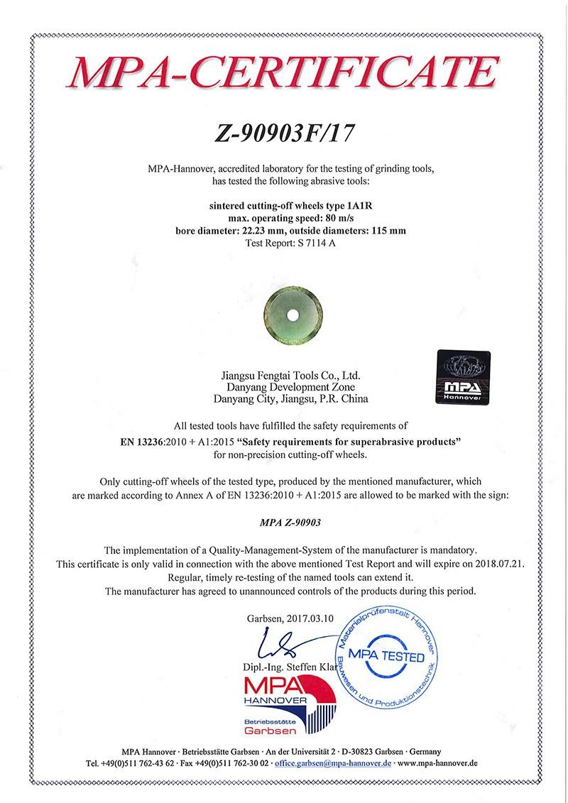 2017-03-11-MPA证书-1