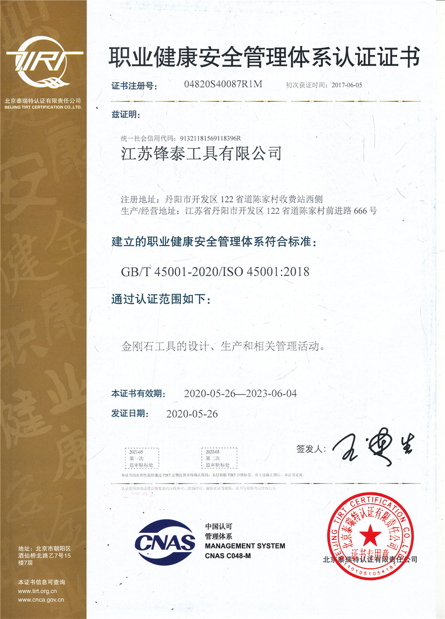 ISO 45001:2020