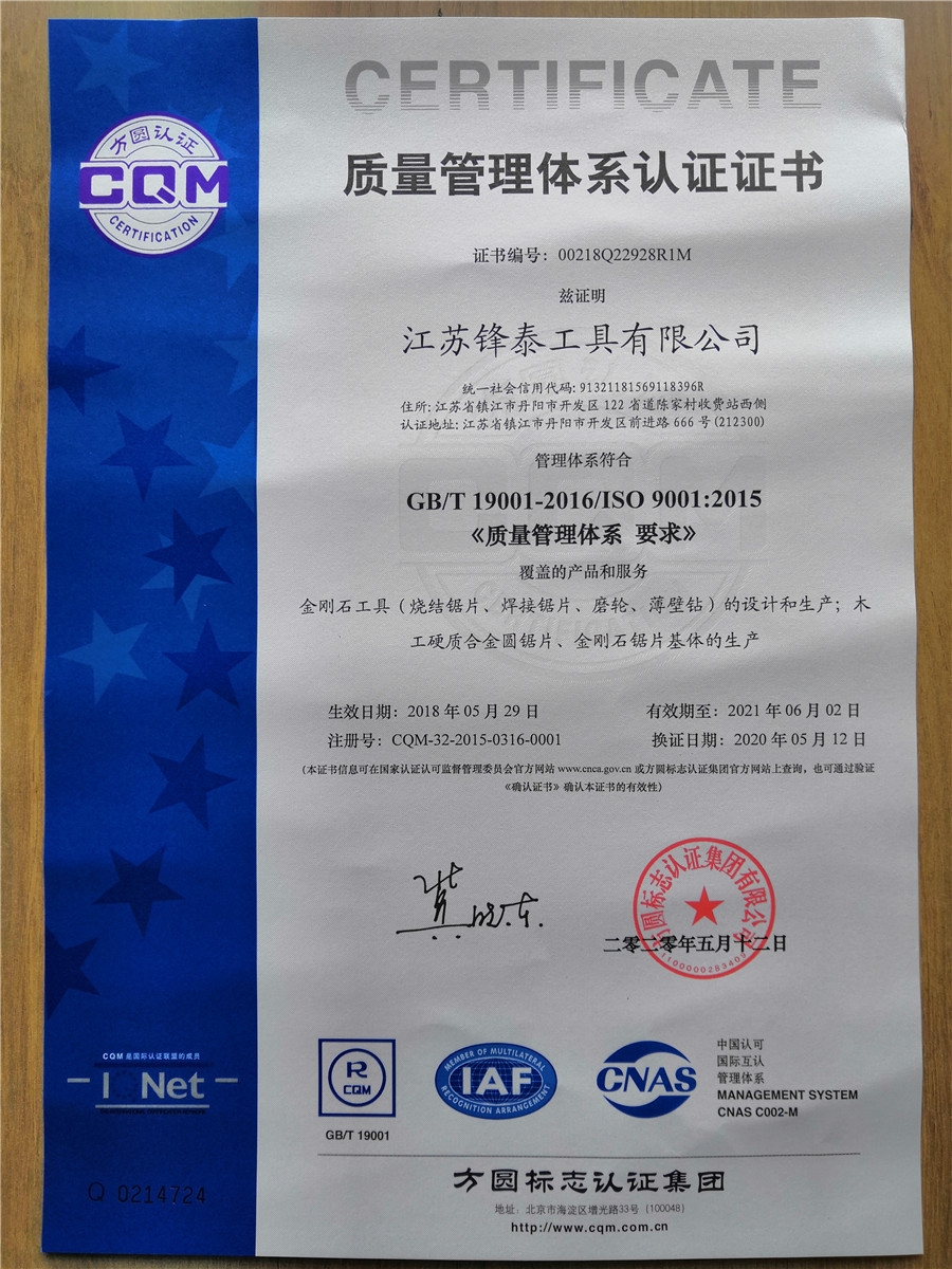 ISO  9001:2020